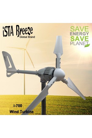 İ-700 12V Rüzgar Türbini İSTA-BREEZE